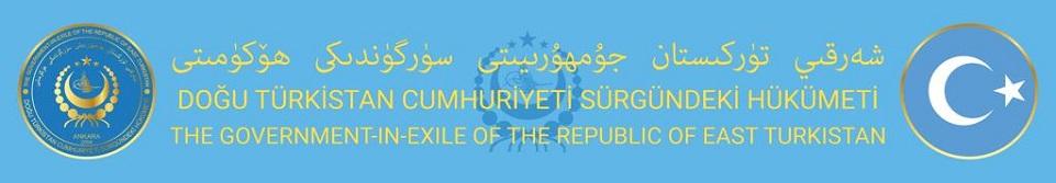 Doğu Türkistan Cumhuriyeti Sürgünde Hükümeti
